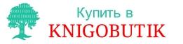 knigobutik.com